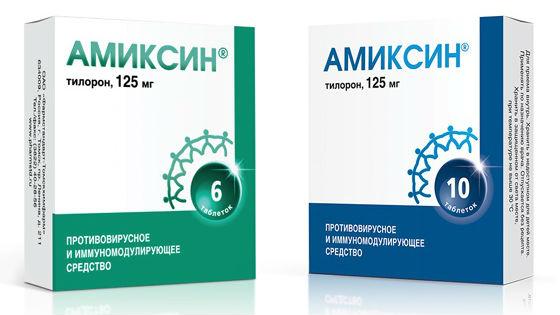 Амиксин для профилактики вирусных инфекций