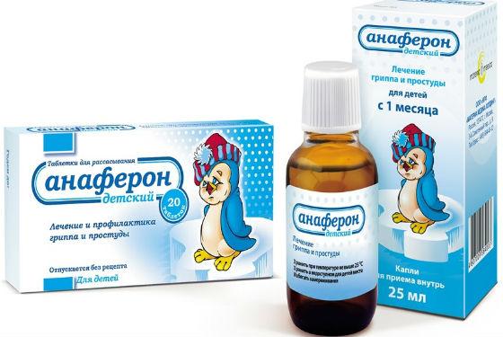 Анаферон детский для профилактики гриппа