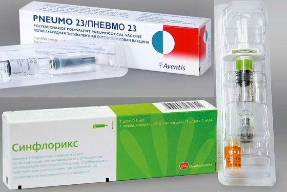 Вакцины против пневмококковой инфекции