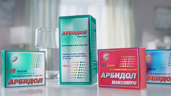 Арбидол для лечения и профилактики вирусных инфекций