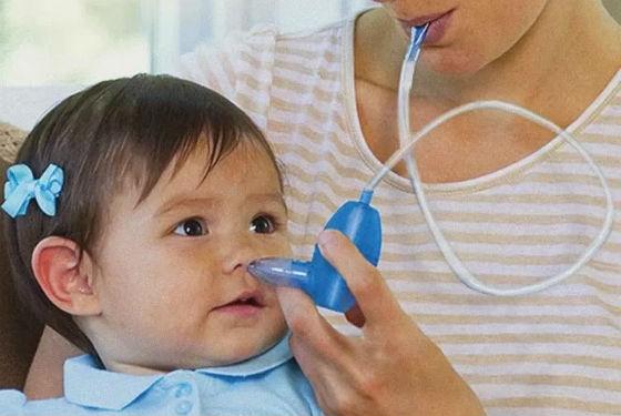 Очищение носа детским аспиратором