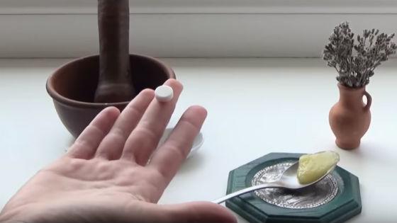 Подготовка ингредиентов для маски
