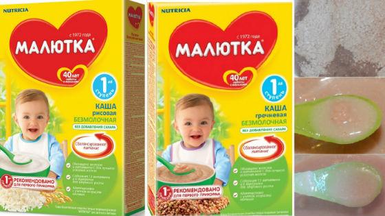 Каша без молока Малютка рисовая и гречневая