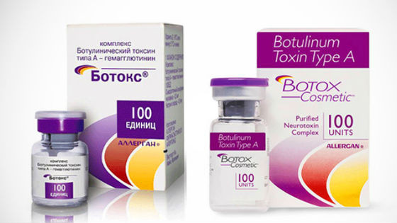 Первый препарат ботулотоксина