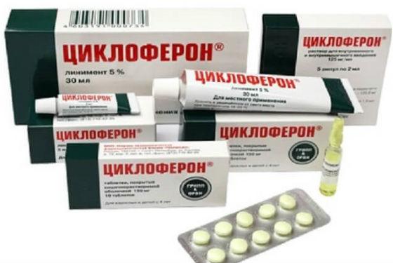 Разные формы выпуска Циклоферона для профилактики и лечения вирусных инфекций