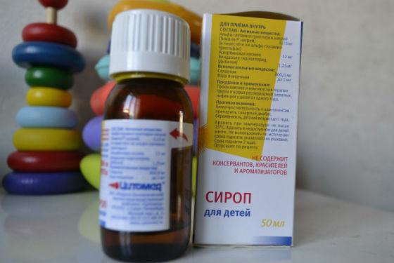 Цитовир для профилактики вирусных инфекций