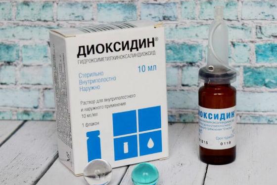 Диоксидин для лечения воспалений носовых пазух