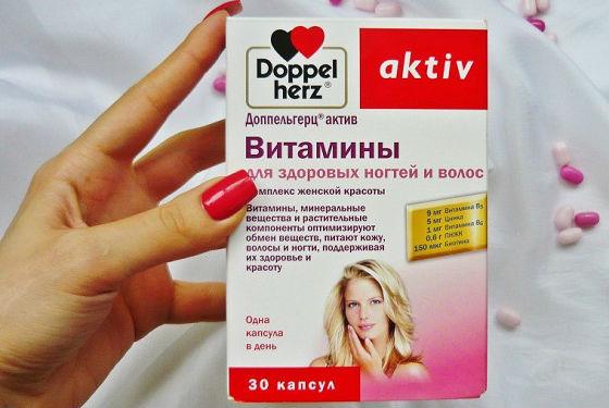 Doppelherz aktiv для здоровья кожи головы и ногтевой пластины