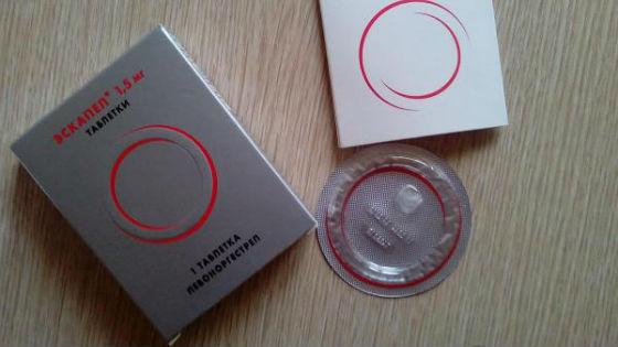 Эскапел для экстренной контрацепции после незащищенного секса