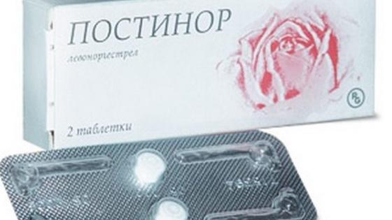 Экстренная контрацепция с постинором