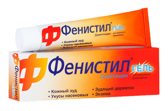 Фенистил гель для снятия воспаления