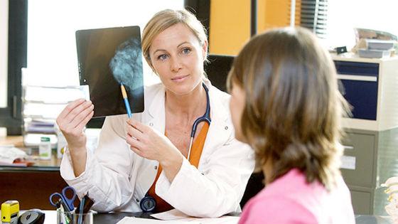 Уплотнение в груди на рентгеновском снимке