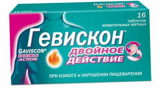 Препарат Гевискон