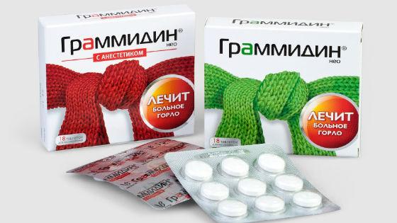 Граммидин для лечения заболеваний полости рта