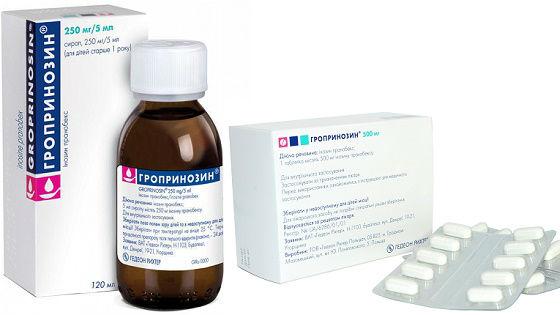 Разные формы выпуска Гропринозина для профилактики вирусных заболеваний