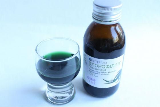 Хлорофиллипт от заболеваний полости рта