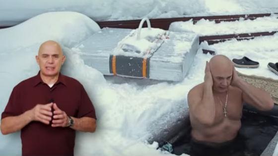 Купание в ледяной воде для здоровья мужчин