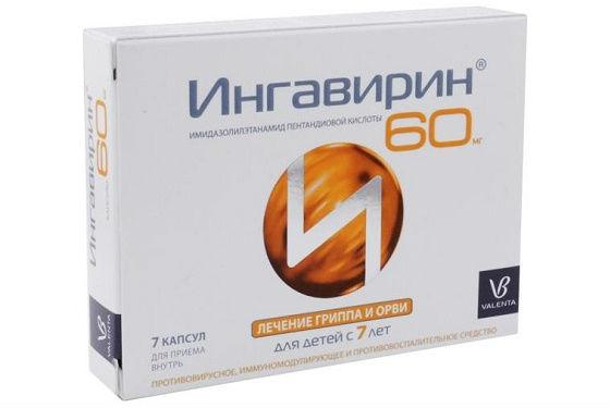Ингавирин для лечения вирусных заболеваний