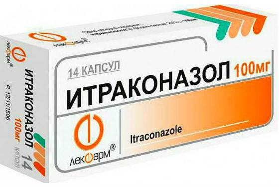 Препараты интраконазола