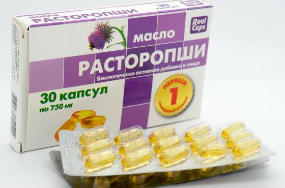Аптечные капсулы масла семечек чертополоха