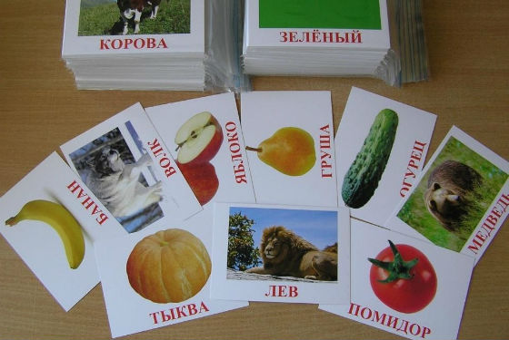Карточки для обучения чтения по методике Глена Домана