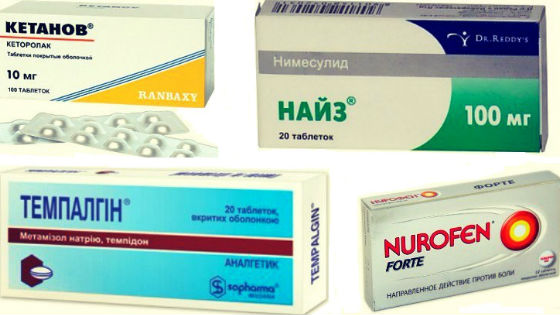 Нестероидные лекарственные препараты пр  менструации
