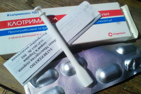 Клотримазол для лечения вагинального кандидоза