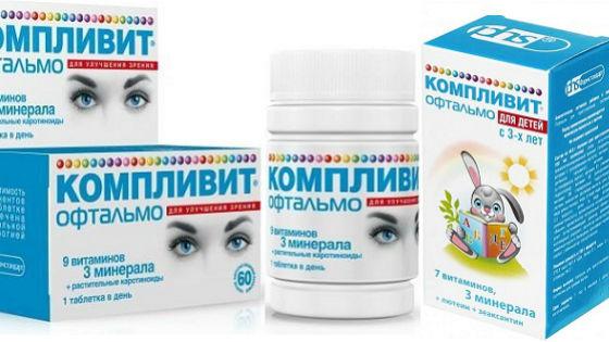 Витаминный комплекс Компливит Офтальмо