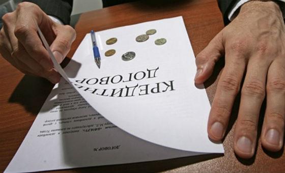 Нужно внимательно читать кредитный договор