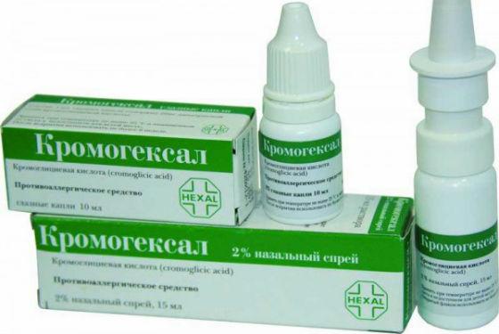 Кромогексал для лечения аллергического ринита и конъюнктивита