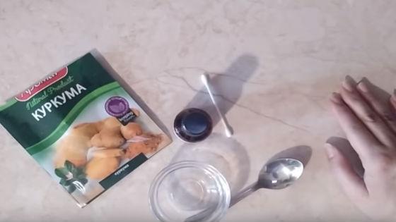 Куркума и перекись водорода для избавления от папиллом