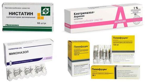 Лекарства для лечения вагинального кандидоза у беременных