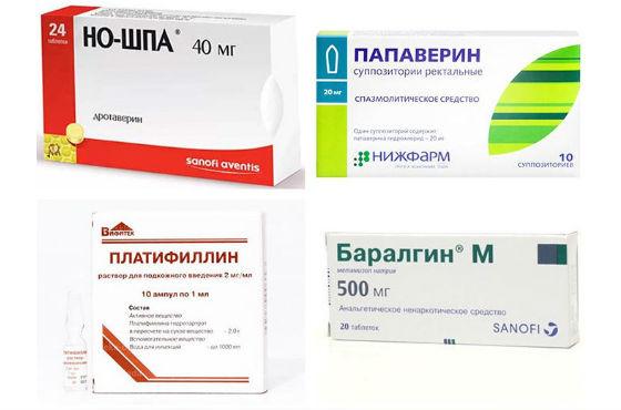 Препараты для лечения воспаления поджелудочной железы
