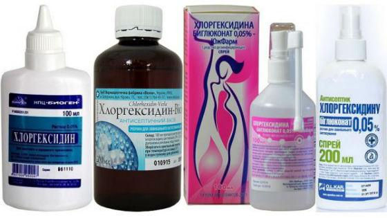 Препараты для лечения глоссита