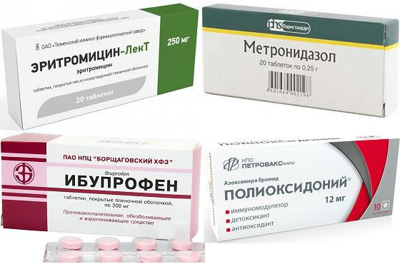Комплексное лечение сальпингита