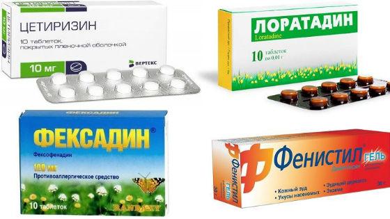 Лекарственные препараты от аллергии у детей
