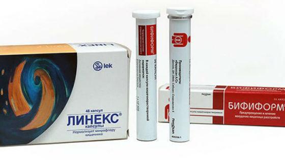 Препараты для предупреждения дисбактериоза при приеме антибиотиков