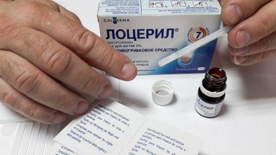 Антимикотическое средство Лоцерил