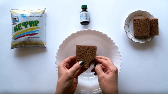 Хлебные составы с кефиром