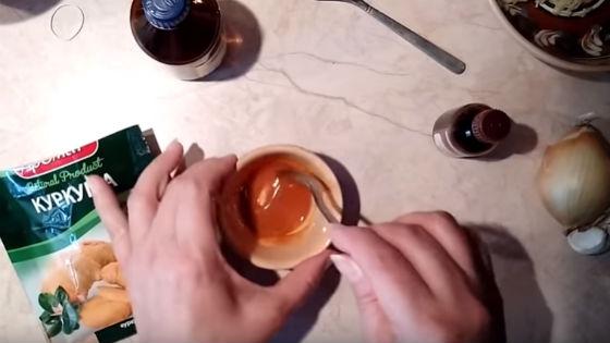 Приготовление мази из куркумы