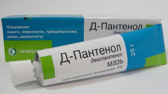 Пантенол для лечения ожоговой поверхности