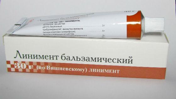 Линимент бальзамический от угревой сыпи
