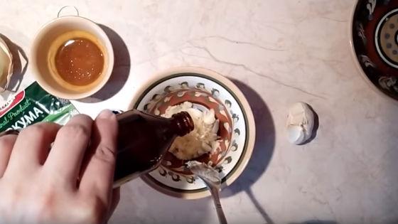 Приготовление мази из чеснока с касторовым маслом