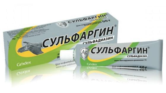 Сульфаргин для лечения ожоговых ран