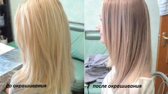 Пряди до и после использования техники мажимеш
