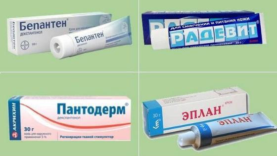Препараты для заживления потрескавшейся кожи