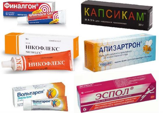 Часто применяемые средства для снятия болевых ощущений в мышцах