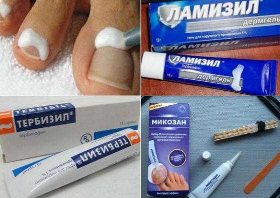 Средства наружного применения от грибкового поражения