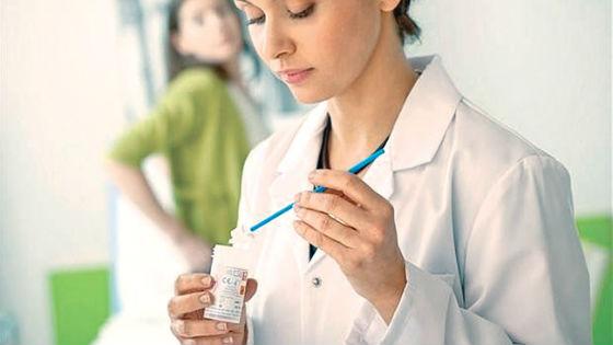 Мазок на микрофлору поможет выявить возбудителя заболевания