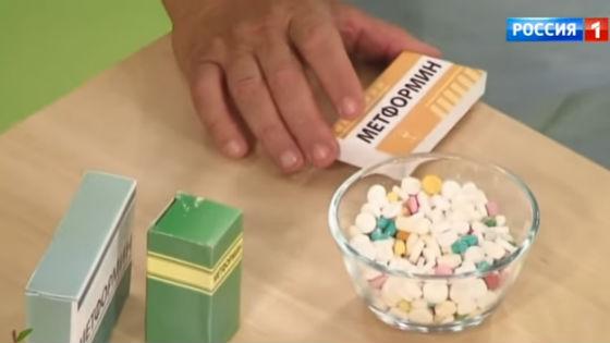Метформин для повышения чувствительности тканей к инсулину